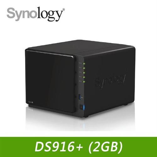 Synology 群暉 DS916+ (2GB) 4Bay 網路儲存伺服器