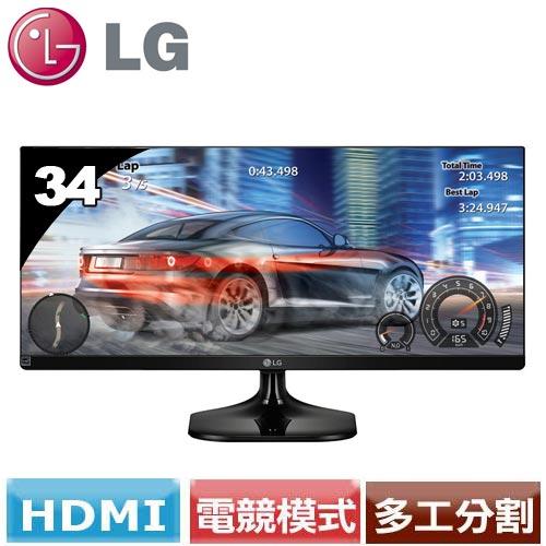 LG 34型 21:9 UltraWide WQHD 電競液晶螢幕 34UM58