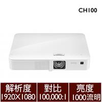BenQ CH100 LED顏值機