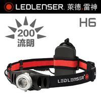 德國 LED LENSER H6 伸縮調焦頭燈