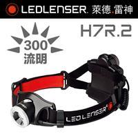 德國 LED LENSER H7R.2 充電版遠近調焦頭燈