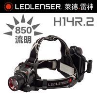 德國LED LENSER H14R.2 四合一充電式伸縮調焦頭燈