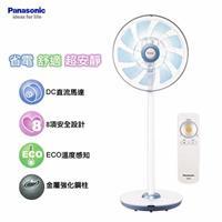*出清*Panasonic 14吋高級型DC直流風扇 F-L14DMD