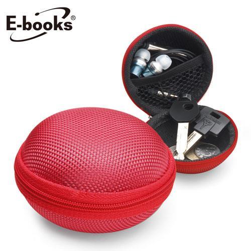 E-books U2 牛津布硬殼收納包-紅