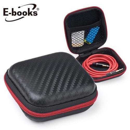 E-books U3 方型防水硬殼收納包-黑