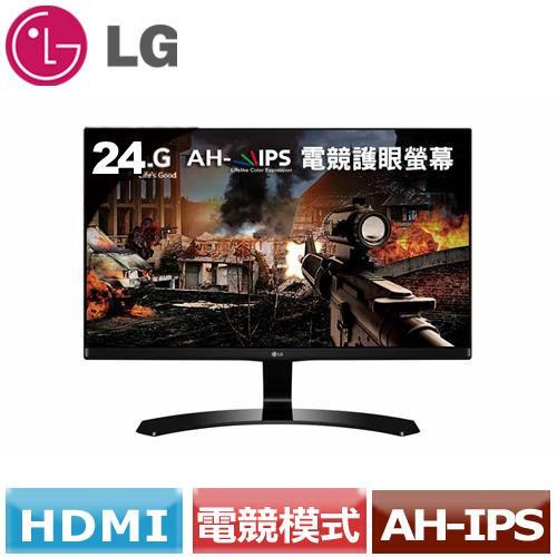 LG 24型美型電競護眼螢幕 24MP68VQ-P
