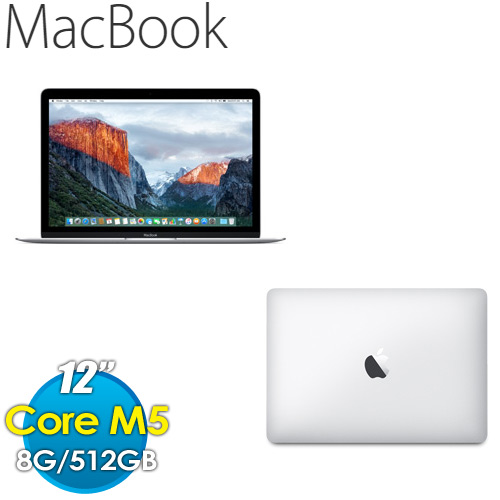 APPLE MacBook 12吋筆記型電腦 512GB 銀
