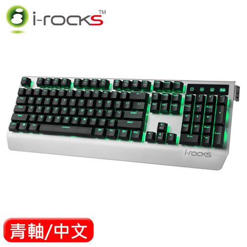 i-Rocks 艾芮克 K60M 全背光金屬電競機械鍵盤 銀黑