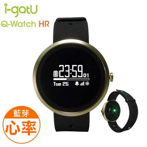 i-gotU Q-77HR Q-Band 藍牙腕式心率智慧健身手錶