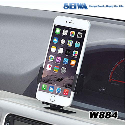 日本SEIWA 儀錶板黏貼式 智慧型手機架 W884