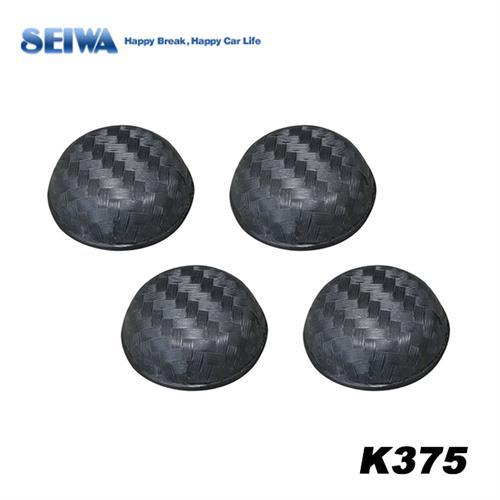 日本SEIWA 碳纖紋 黏貼式 牌照螺絲蓋(4入) K375