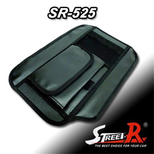 Street-R 皮革多功能遮陽板收納袋 SR-525