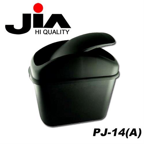 JIA 汽車專用防傾倒收納垃圾桶(附腳踏墊夾板) 黑色 PJ-14A