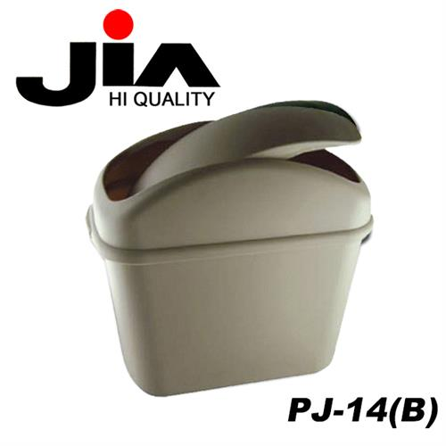 JIA 汽車專用防傾倒收納垃圾桶(附腳踏墊夾板) PJ-14B 米色