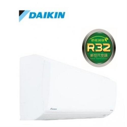 DAIKIN一對一變頻冷暖空調R32橫綱系列(RXM/FTXM80NVLT)