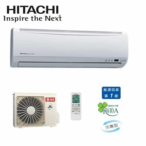 HITACHI精品型1-1分離式變頻冷專空調RAC/RAS-22SD1