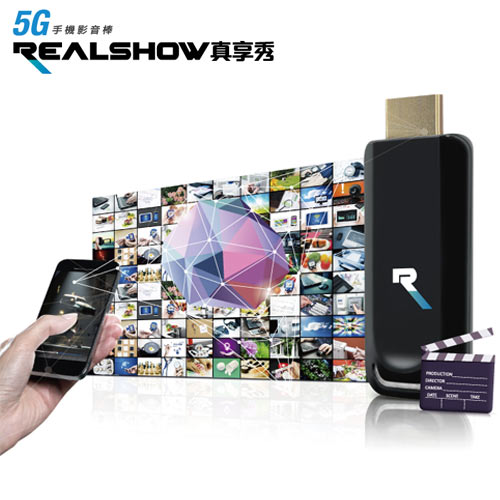 Eclife-REALSHOW  5G