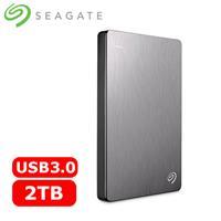 Seagate希捷 Backup Plus 2.5吋 2TB 行動硬碟 銀