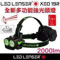 德國 LED LENSER XEO 19R 專業多功能強光頭燈-黑綠