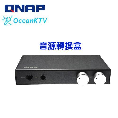 QNAP 專用 OceanKTV 音源轉換盒