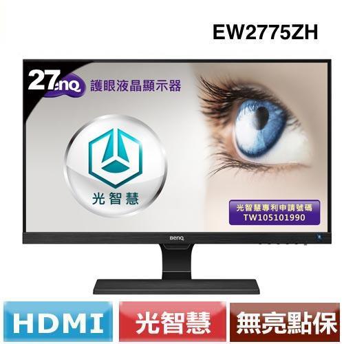 BenQ EW2775ZH 27型光智慧護眼螢幕