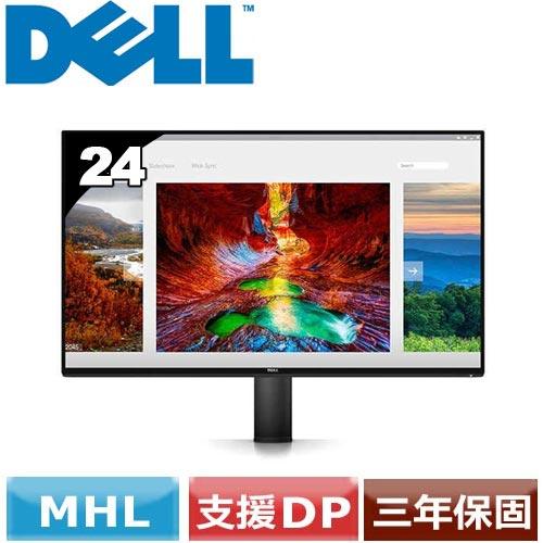 DELL 24型 InfinityEdge 配備臂架液晶螢幕 U2417HA