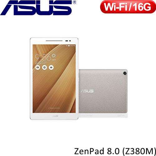 ASUS華碩 8吋 ZenPad 8.0 Z380M 平板電腦 玫瑰金