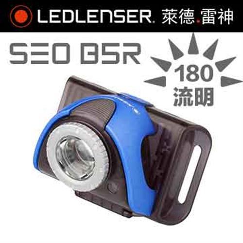 德國 LED LENSER SEO B5R 專業充電式自行車燈-藍