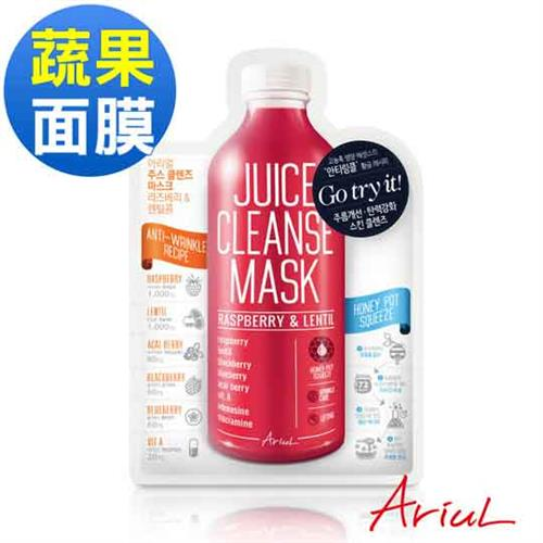 韓國Ariul-果汁面膜-覆盆子 & 扁豆(1 入)