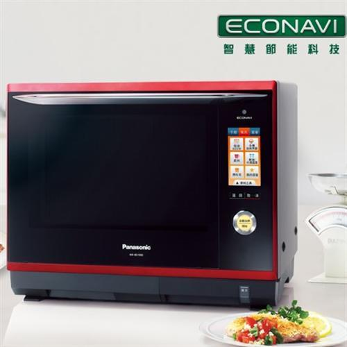 Panasonic 32公升蒸氣烘烤微波爐 NN-BS1000