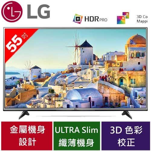 LG 樂金55型4K智慧電視 55UH615T