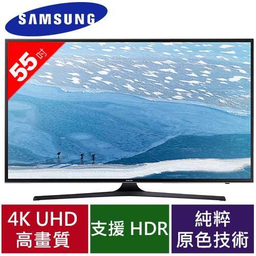 SAMSUNG 三星55型UHD 4K 平面電視UA55KU6000WXZW