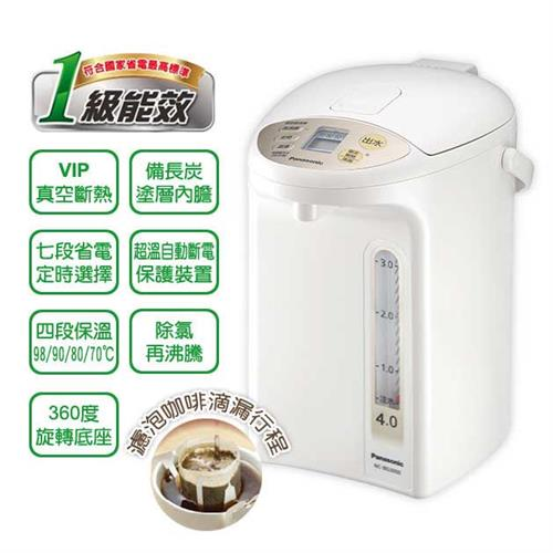 panasonic微電腦熱水瓶 NC-BG4000