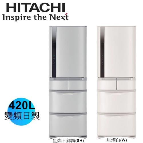 HITACHI 420公升智慧ECO五門超變頻冰箱^(右開^) RS42FJSH^(星燦不