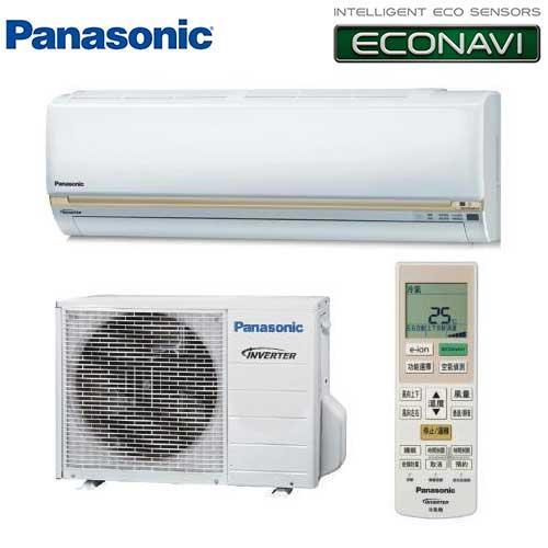 PANASONIC 1-1分離式變頻單冷空調(LJ系列)CS-LJ50VA2/CU-LJ50CA2