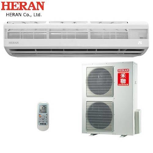 HERAN 1-1分離式變頻冷暖空調HI-C140AH/HO-C140AH