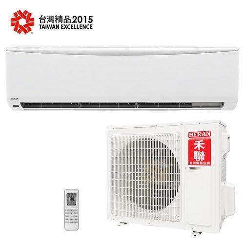 HERAN 1-1分離式變頻冷暖空調 HI-G63AH/HO-G63AH