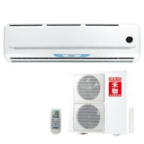 HERAN 分離式變頻單冷空調 1-1 HO-C85A/HI-C85A