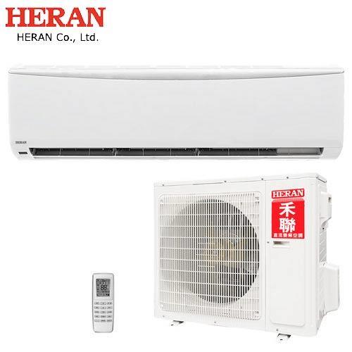 HERAN 1-1分離式變頻單冷空調 HI-G72A/HO-G72A