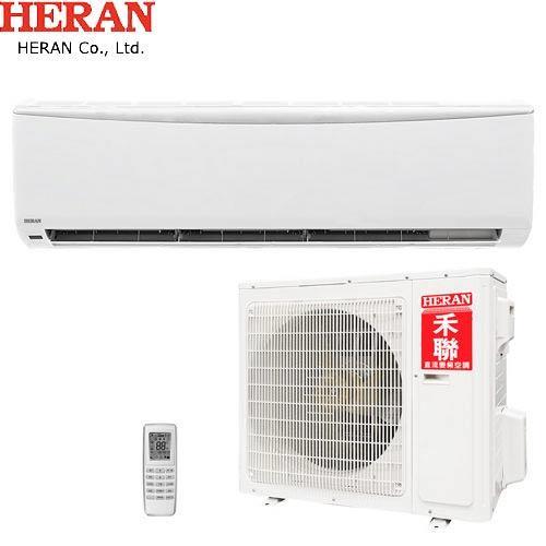 HERAN  1-1分離式變頻單冷空調HI-G63A/HO-G63A