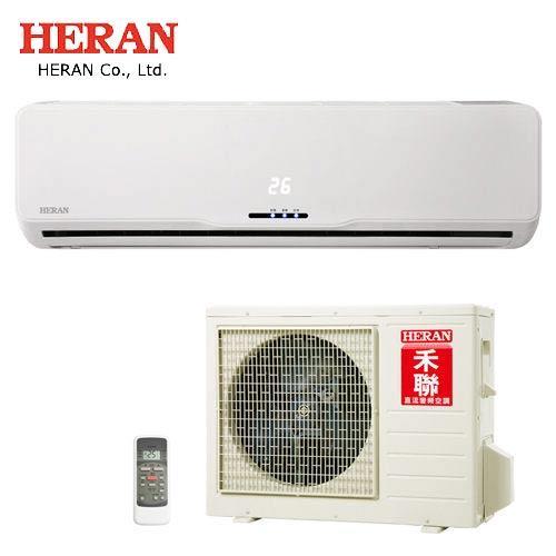 HERAN 1-1分離式變頻單冷空調 HI-M41A/HO-M41A