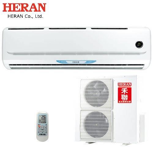 HERAN ㄧ對一分離式變頻單冷空調HI-C91A/HO-C91A