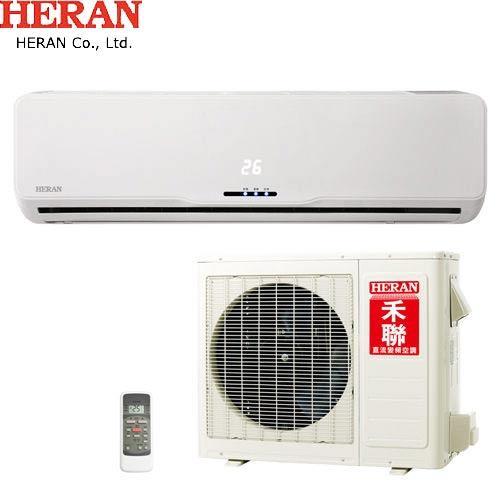 HERAN  1-1 變頻單冷空調HI-M28A/HO-M28A