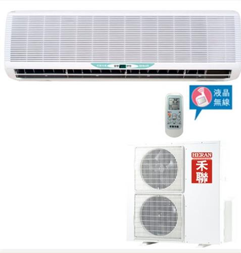 HERAN 定頻單冷1-1 HO-1002/HI-100F