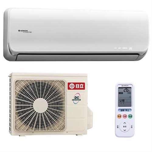 HITACHI (變頻冷暖)1-1頂級型 RAC36NB/RAS36NB