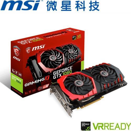 MSI微星 GeForce® GTX 1060 GAMING X 6G 顯示卡
