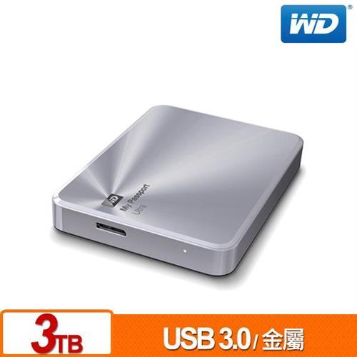 WD My Passport Ultra 2.5吋 3TB 金屬行動硬碟 銀
