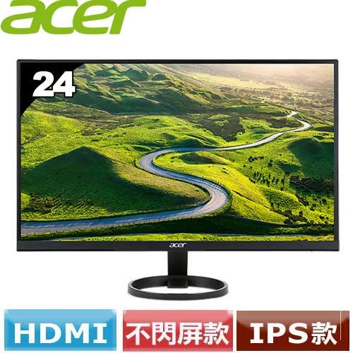 acer 24型超纖薄廣視角液晶螢幕 R241Y