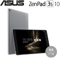 ASUS華碩 9.7吋 ZenPad 3S 10 Z500M 平板電腦 極致灰