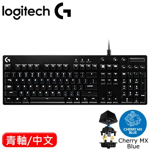 Logitech 羅技 G610 Orion 青軸機械鍵盤/Cherry 青軸